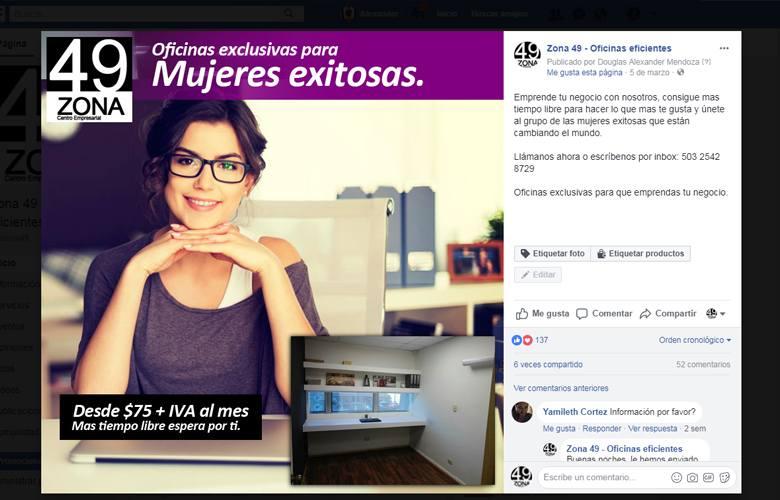 agencia de publicidad el salvador